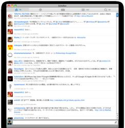 スクリーンショット(2010-04-17 14.31.50).png
