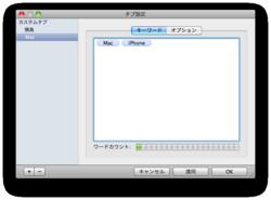 スクリーンショット(2010-04-17 19.27.16).png