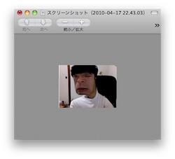 スクリーンショット(2010-04-17 22.49.13).jpg