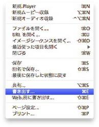 スクリーンショット(2010-04-17 23.30.08).jpg