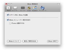 スクリーンショット(2010-04-18 8.17.54).jpg
