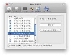 スクリーンショット(2010-04-18 8.18.26).jpg