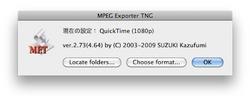 スクリーンショット(2010-04-19 23.15.18).jpg