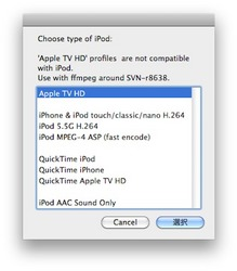 スクリーンショット(2010-04-19 23.17.48).jpg