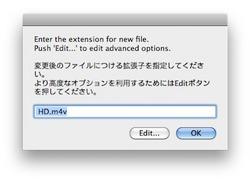 スクリーンショット(2010-04-19 23.41.25).jpg