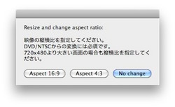 スクリーンショット(2010-04-20 21.32.04).jpg