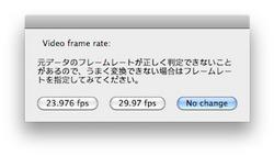 スクリーンショット(2010-04-20 21.34.01).jpg
