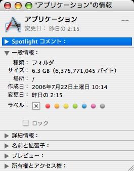Mac アイコン2.jpg