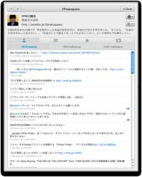 スクリーンショット(2010-04-17 14.32.16).png