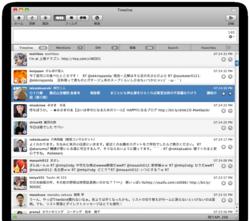 スクリーンショット(2010-04-17 19.25.31).png
