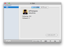 スクリーンショット(2010-04-17 19.26.55).png