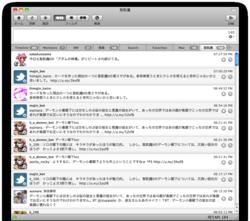 スクリーンショット(2010-04-17 19.28.47).png