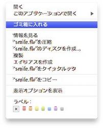 スクリーンショット(2010-04-17 23.28.10).jpg
