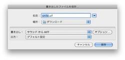 スクリーンショット(2010-04-17 23.31.12).jpg