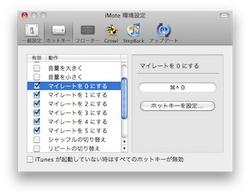 スクリーンショット(2010-04-18 8.22.09).jpg