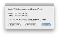 スクリーンショット(2010-04-19 23.40.56).jpg