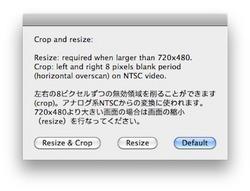 スクリーンショット(2010-04-20 21.32.50).jpg