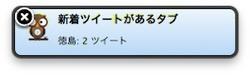 スクリーンショット(2010-04-21 22.50.26).jpg