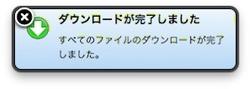 スクリーンショット(2010-04-21 22.55.08).jpg