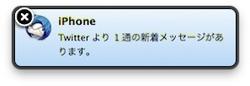 スクリーンショット(2010-04-21 22.56.00).jpg