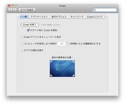 スクリーンショット(2010-04-21 22.59.31).jpg