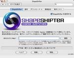 Mac テーマ変更
